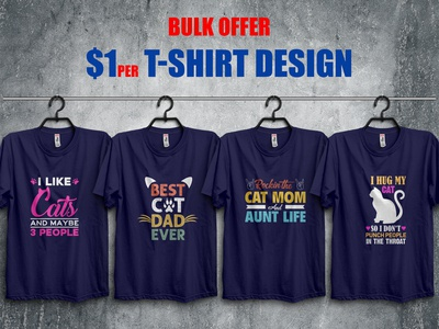 Funny Cat T Shirt Design Bundle