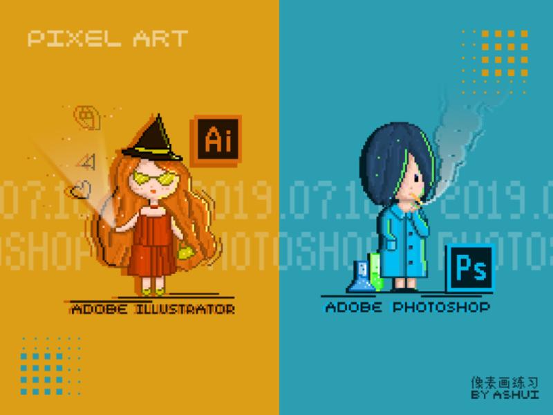 Pixel Art Psai By Ashui On Dribbble