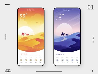 Weather App - Desert