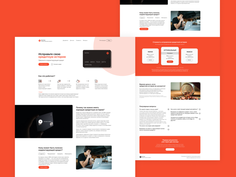 Karrma UX/UI bank maney karrma flat website web ux ui