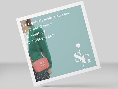 Branding Sigal Granot branding logo design