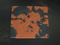Emblem Plaster