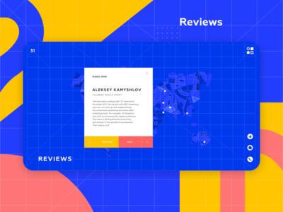 31 — Reviews Screen