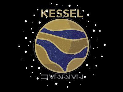 Kessel space kessel planet star wars