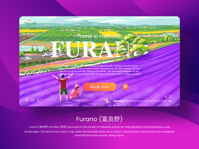 illustration landscape for travel landing page