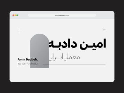 Iranian Architecture's Website Homepage UI Design black and white web design vector gradient minimal web ux typography branding uidesign iranian iran farsi website concept website ui design persian arabic uix ui