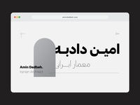 Iranian Architecture's Website Homepage UI Design
