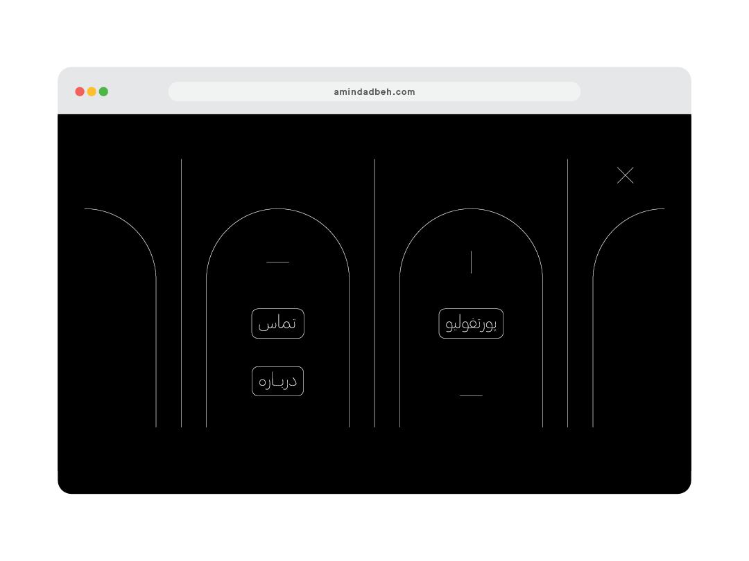 Fullscreen Navigation UI lines illustration web design vector typography navigation design navigate iranian architecture farsi persian arabic buttons black and white web uidesign uix ui menu navigation