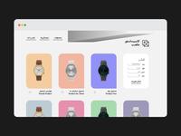 Store Listing UI