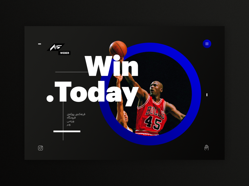 WEBER Sportswear Website UI gradient black type typography farsi arabictypograpy iran persian arabic web design website sports basketball sport homepage web ui uix ui design