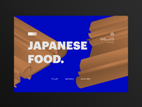 Danoob, a Homepage