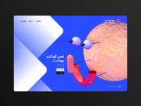 Pouya Kindergarten - a Homepage