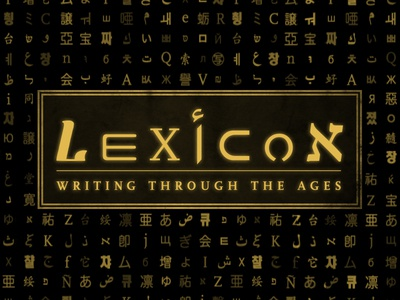 Lexicon: Writing Through the Ages (logo)