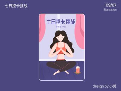 Weight loss pop-up(七日控卡挑战)