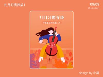 September popup design