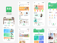 lose weight app(about 倩狐)