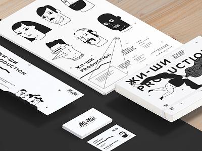 ZHEESHEE Branding part 6 lettering ios art app vector minimal logo website web ux ui illustrator illustration explainer design branding animation