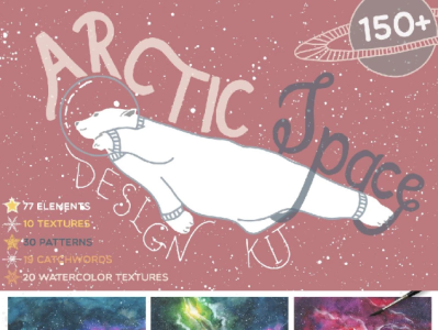 Arctic Space Collection Illustration design webdesign illustration design illustration