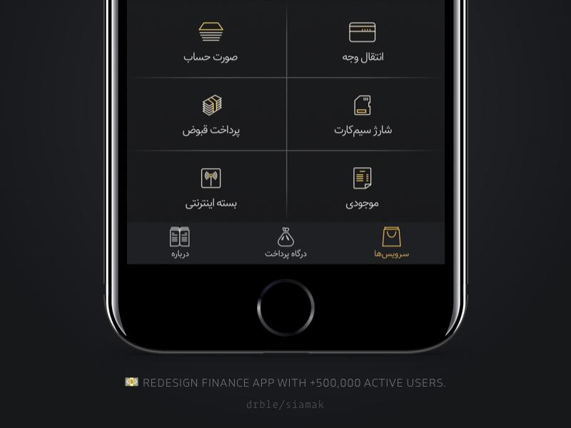 Finance Icons + Dark stroke dark persian icons finance
