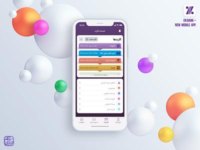 🏦EN BANK — Mobile app android ios design persian wallet clean ux ui bank app