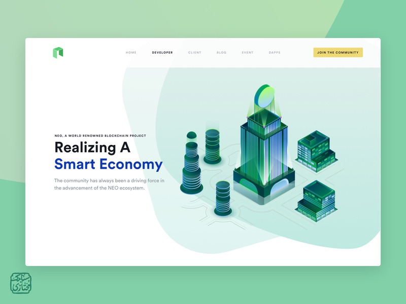 🏦 Smart Economy (WIP) clean typography colorful vector hero header web webdesign ux uidesign ui presentation minimal website fold design