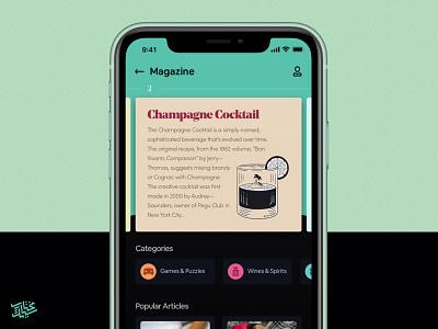 📚Magazine – Game app illustration vectorart sketch uidesign dark typography content design serif content minimal clean ui ux design app