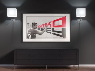 """Poster """"Andrey Eshchenko"""""""