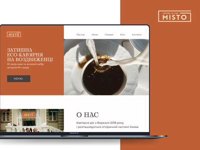 coffee shop web design typography coffee shop coffee ui  ux ui