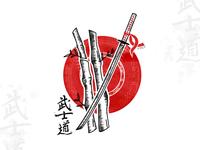 Bamboo Samurai - 武士道 japan ps4 ghost of tsushima japanese texture illustration affinity designer ui design