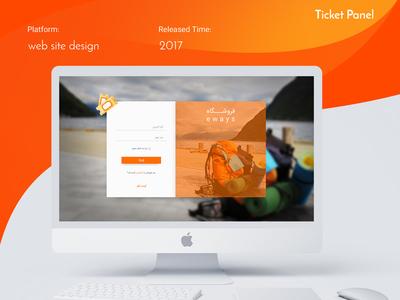 login ticket panel