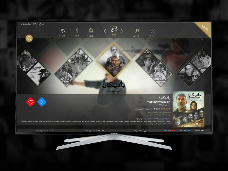 Iptv icon tv design tv tv app illustration flat  design movie iptv flat ux design ui
