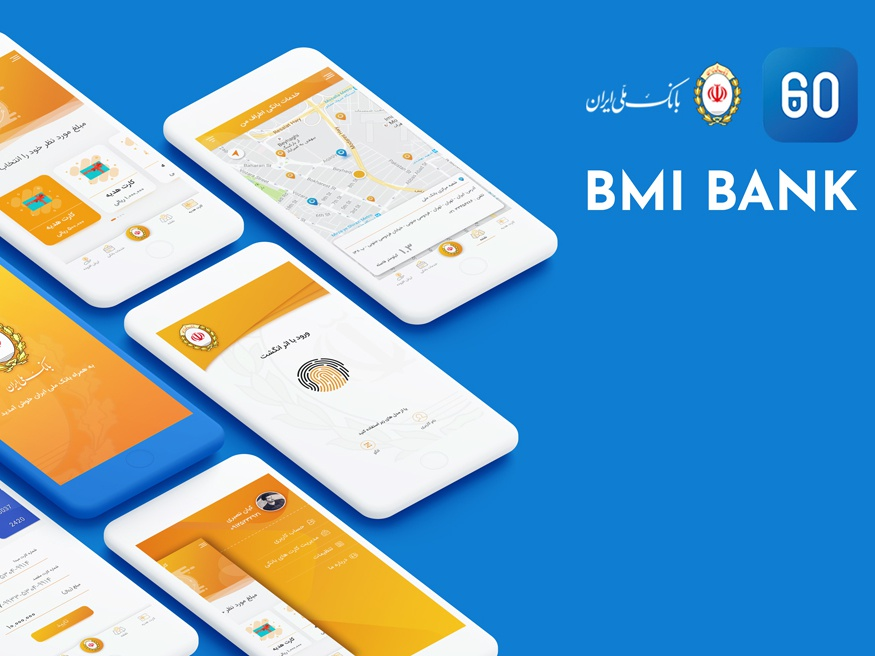 BMI bank app giftcard transaction bank bank card bank app branding typography dashboard flat register logo icon illustration mobile design app design ux ui