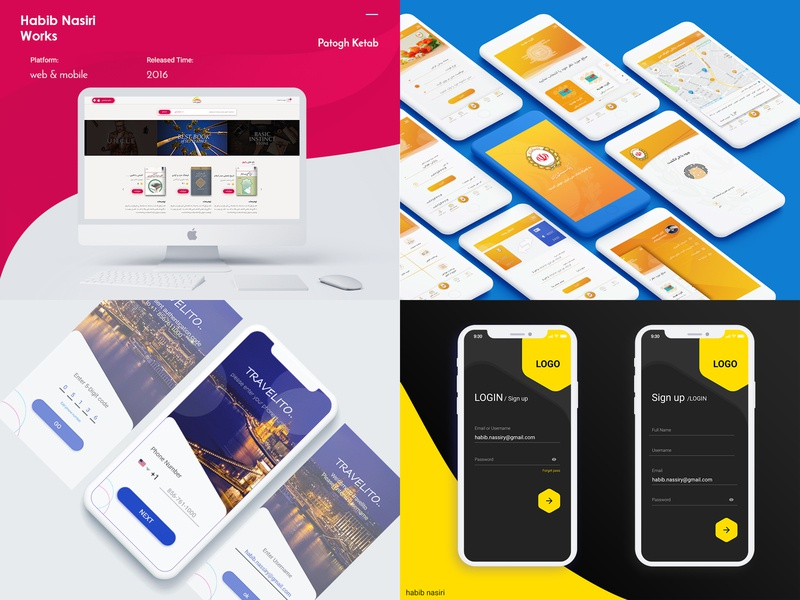 2018 webdesign app illustration mobile design design ux ui