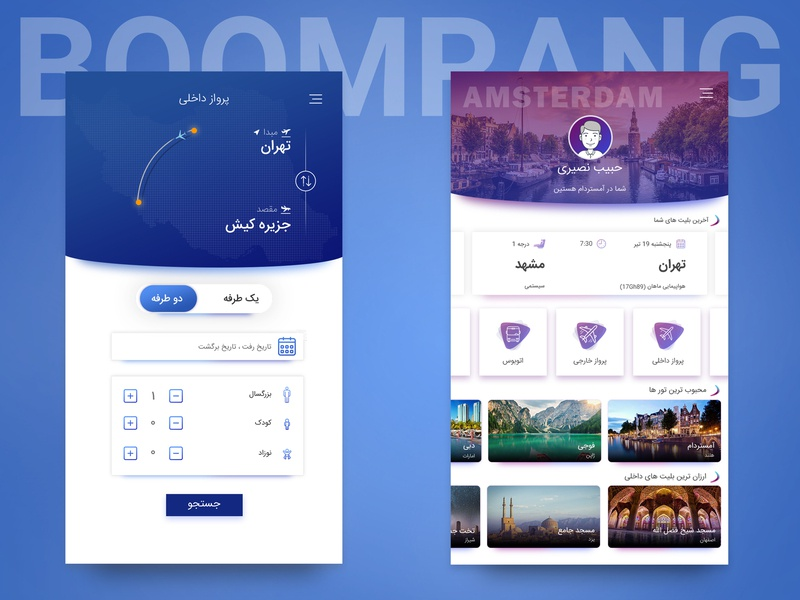 booking ticket booking dashboard travel icon mobile design app design ux ui