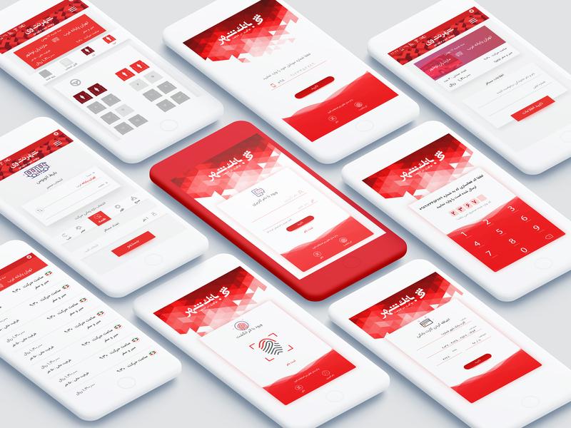 Shahr Banking app bank app best design illustration icon register banking app banking mobile design app design ux ui