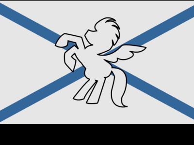 Andrew Cross Pony