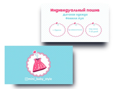 Business card branding illustration design art web typography design vector illustrator illustration