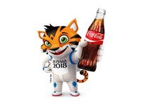 Tiger (gift for vk.com)