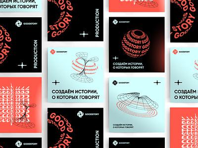 Goodstory typography space good story identity branding logo