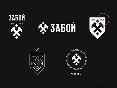 Zaboy branding design lettering unused logo