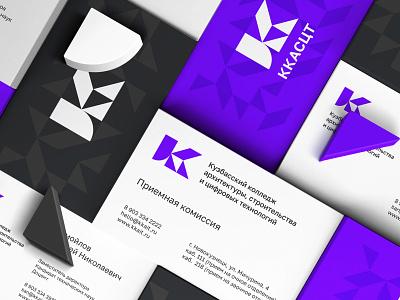 Kuzbass Architect College architecture geometry design branding logo