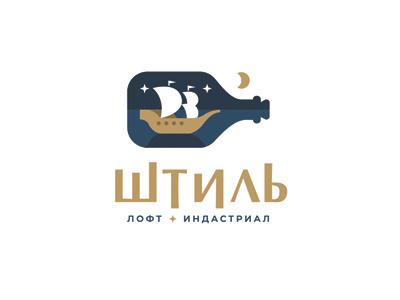 Stille - Shtil` stille loft furniture logo