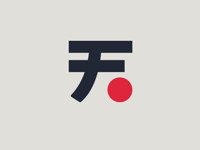 Foodzy katakana japan letter logo