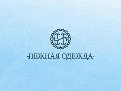 nezhnaya odezhda
