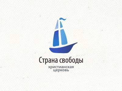 Freedom land logo boat cross christianity church