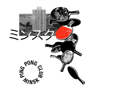 T-shirt Illustration for Minsk Ping Pong Club