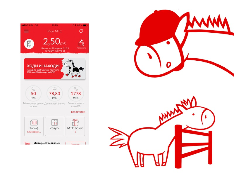 Character Design for Mobile Operator МТС vector sticker set sticker icon funny horse minimalist character ui illustration