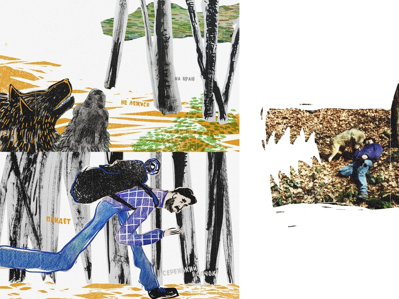 Illustrations for The Village about a man who lived with wolves watercolor pencils collage wolf design ink editorial illustration hand drawn character detailed illustration