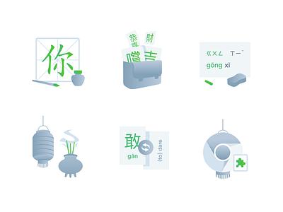 MantouMandarin - Reading Chinese Illustrations taiwan lantern reading illustration calligraphy zhuyin pinyin chinese mandarin
