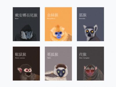 """For """"100 Monkeys"""""""